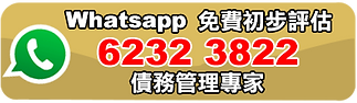 whatsapp_button.png