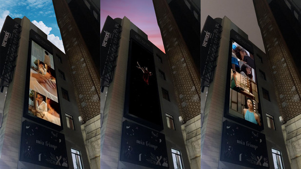 Mia Fringe - Vertical LED Screen Campaign