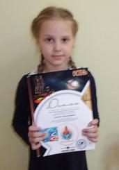 Софья Иванкевич