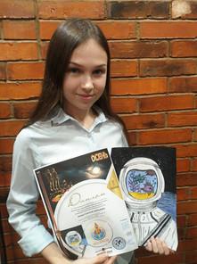 Анастасия Юрьева
