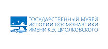 Музей Циалковского.jpg