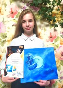 Валерия Нехонова