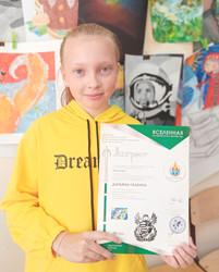 Дарьяна Галкина