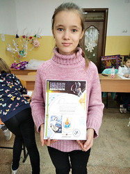 Варвара Колоскова