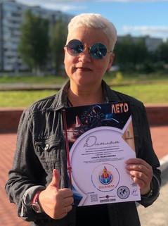 Ольга Максимова