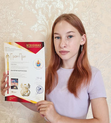 Валерия Мурунова