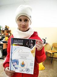 Амина Узбек
