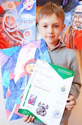 Ярослав Пожогин