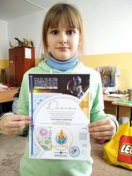 Антонина Ширина