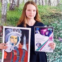 Александра Скобелкина
