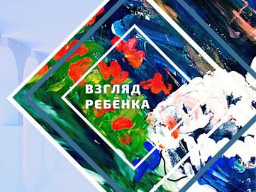 Объединённые космосом в Российской государственной детской библиотеке.