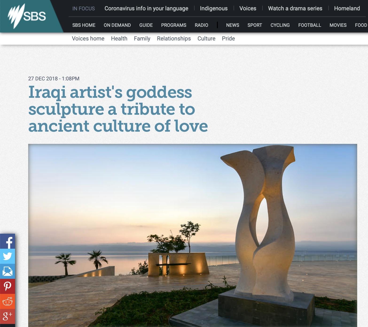 'Inanna & Gilgamesh' (Image/Kempinski Hotels and Resorts)