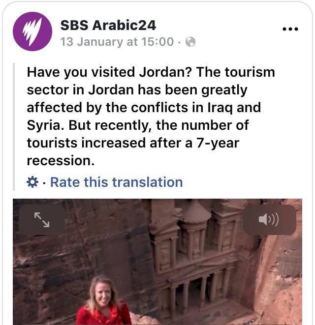 SBS Arabic Facebook site_Jordan tourism