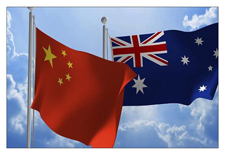 Oz China Flag.jpg
