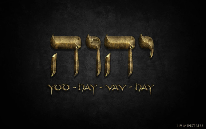 Who is YHVH?