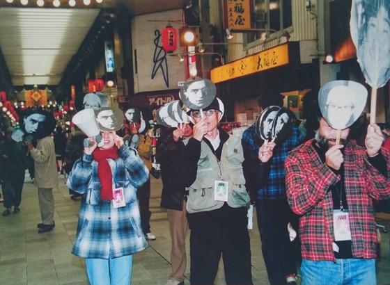 Yang Er-min : Face Project