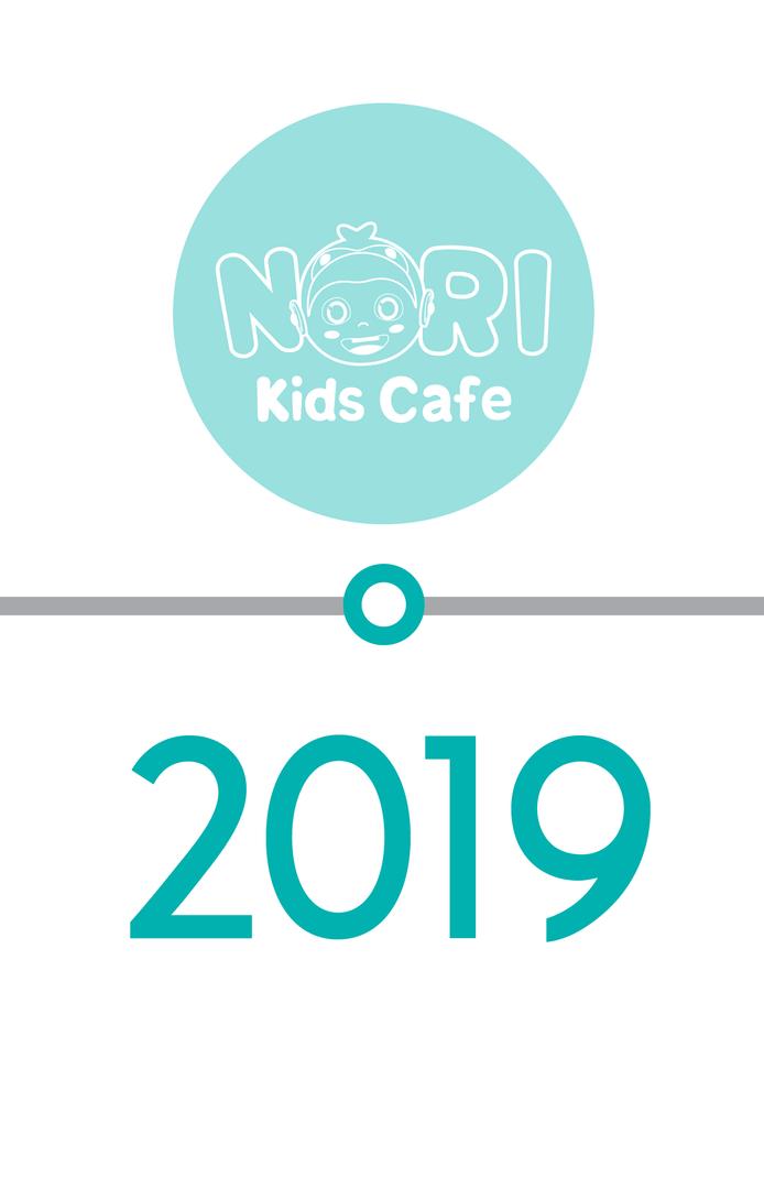 Released Digital Nori Kids Cafe