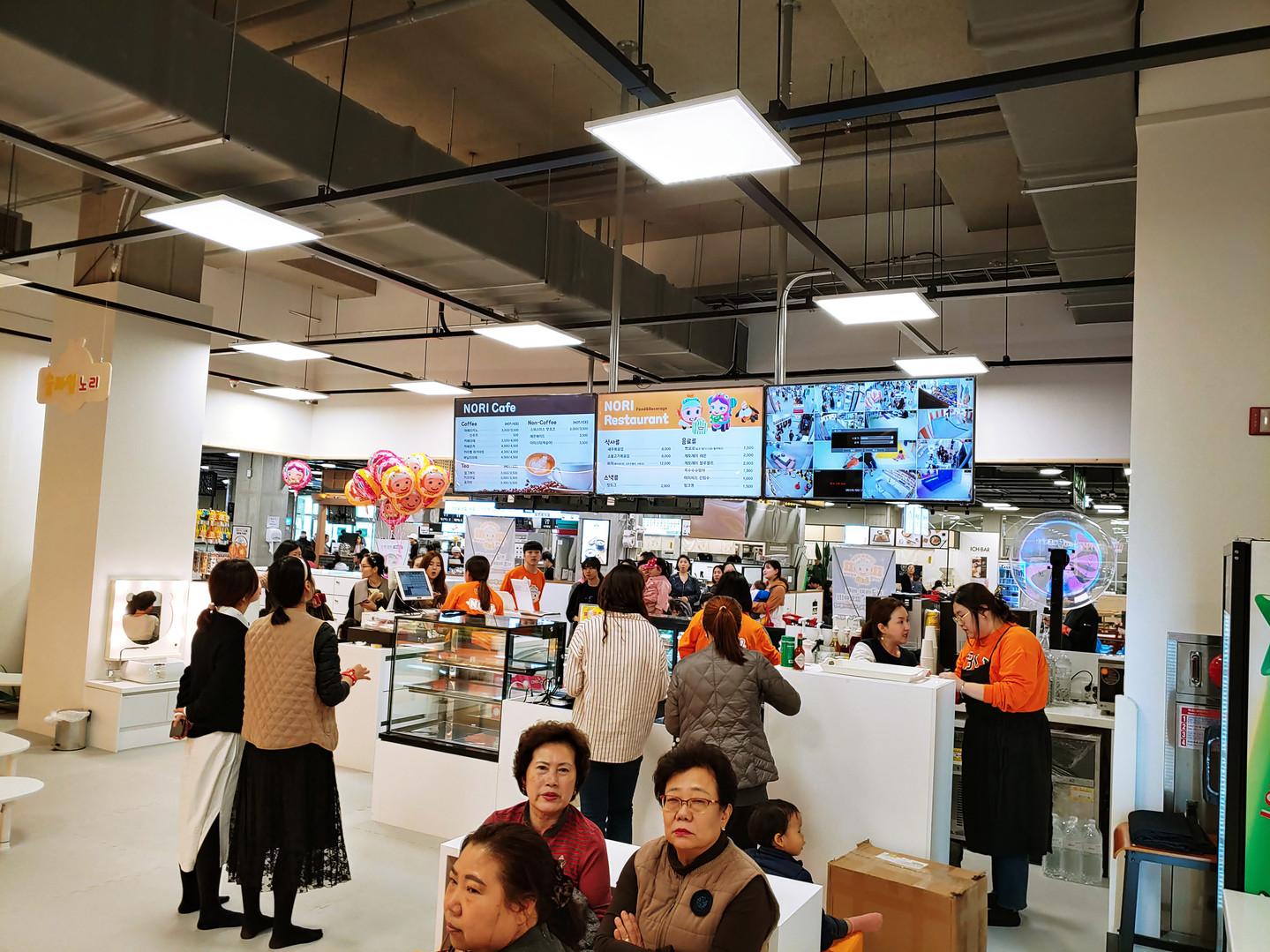 Nori Digital Kids Cafe, Lotte Mart, Icheon, Korea