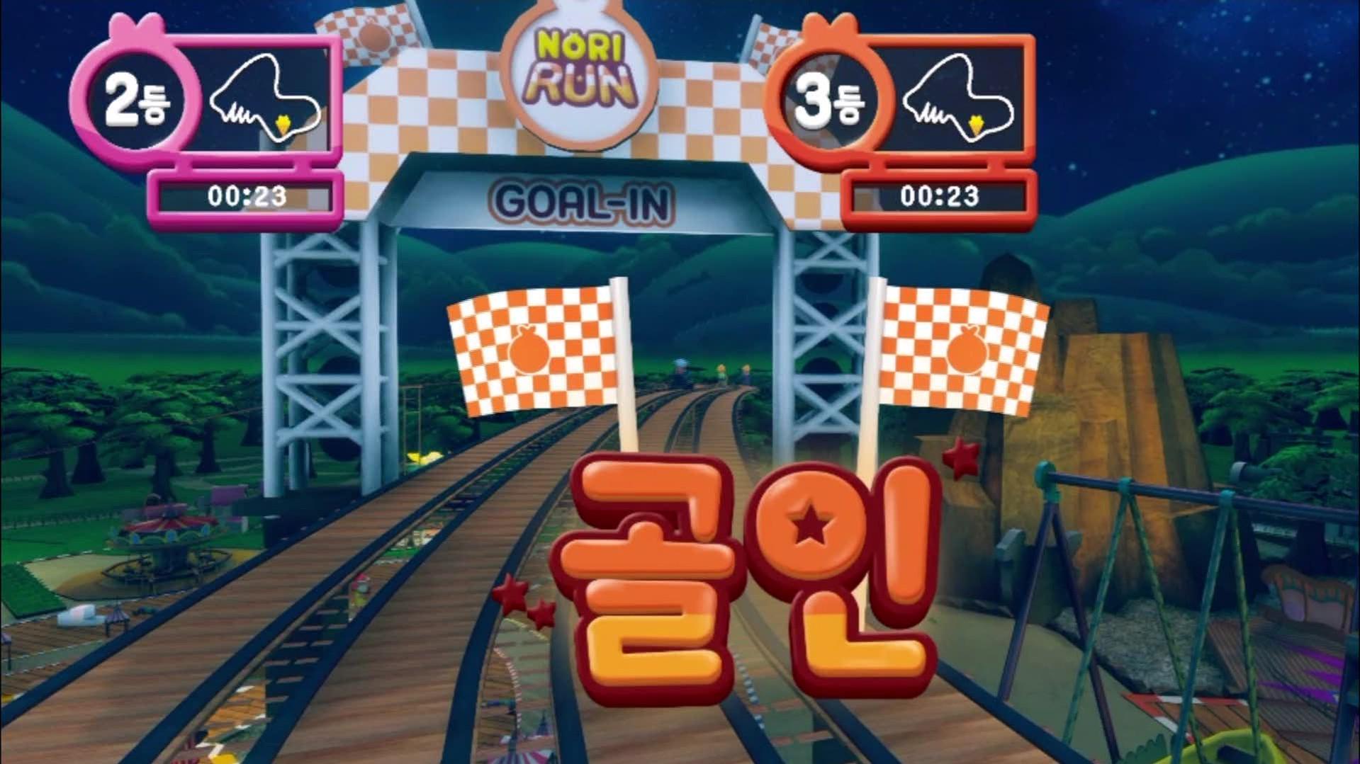 Interactive Multi-player Run Challenge Games