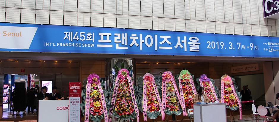 노리 디지털 키즈카페, 3월 프랜차이즈 서울 참가!