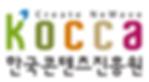 Logo of Kocca
