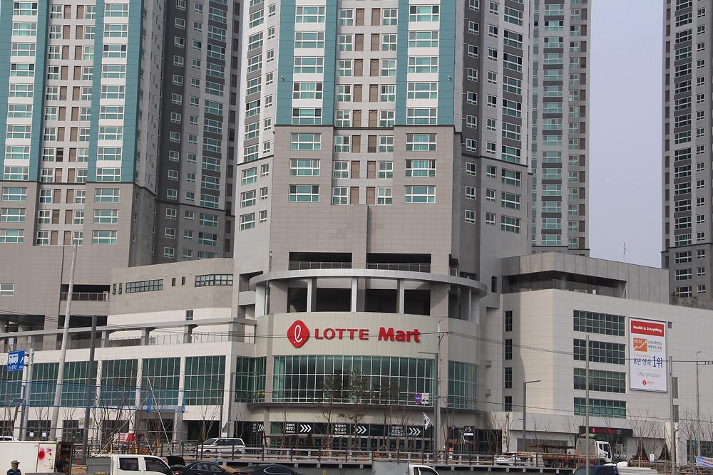 lotte mart building