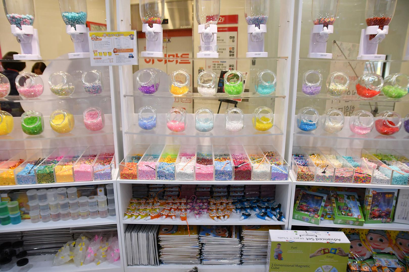 Nori Shop