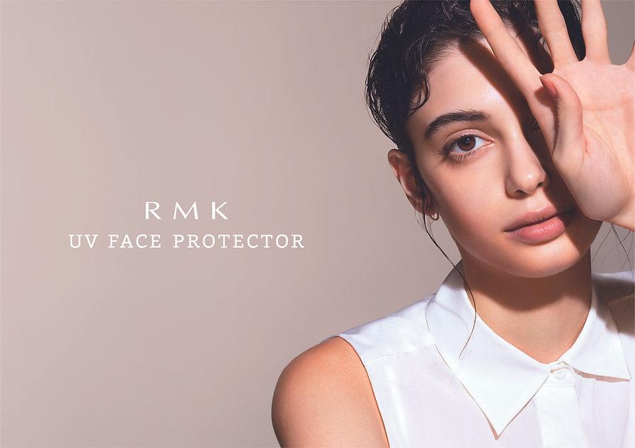 RMK UV Face Protector 2021