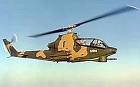 AH1 Cobra.jpg