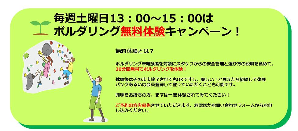 縁あり料金表POP4.png