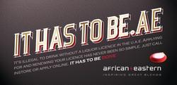 A+E LAW web banner