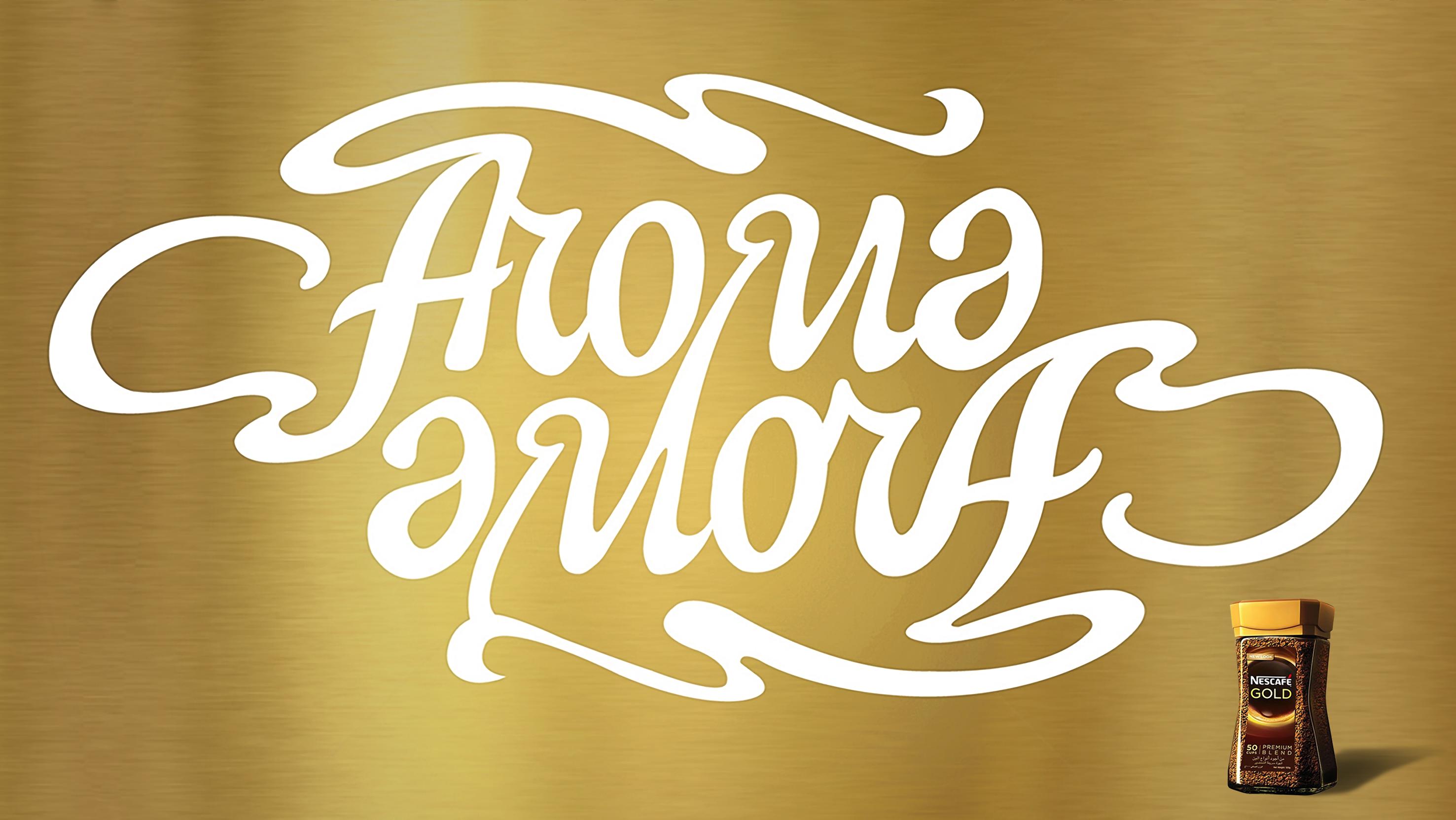 AROMA AMORA GOLD