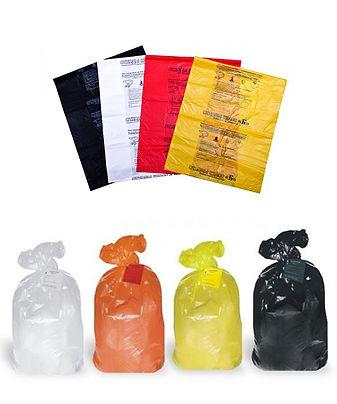 Мешки для мусора.jpg