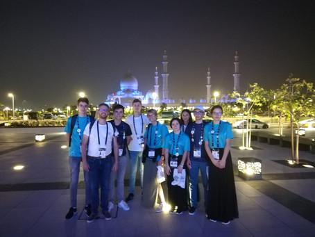Expo science internationale d'Abou Dabi