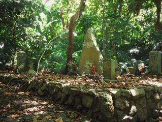 咸臨丸墓地
