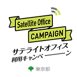 satelliteoffice_campaign_logo02.png