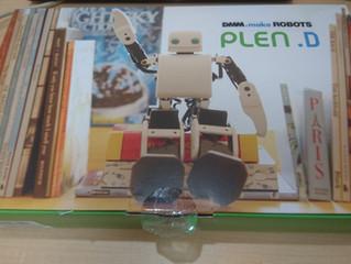 Ueno Yourにロボットがやってきた!