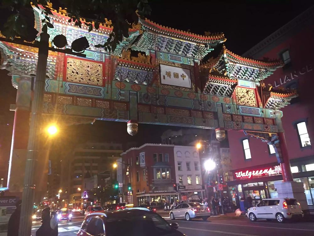 Friendship Archway in Chinatown Washington, DC