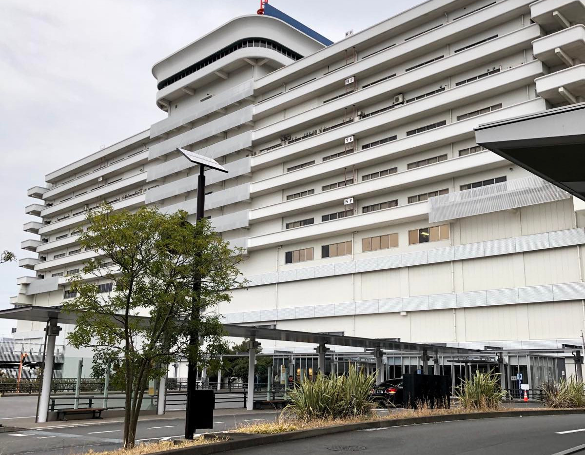Университетската болница към Токайски университет