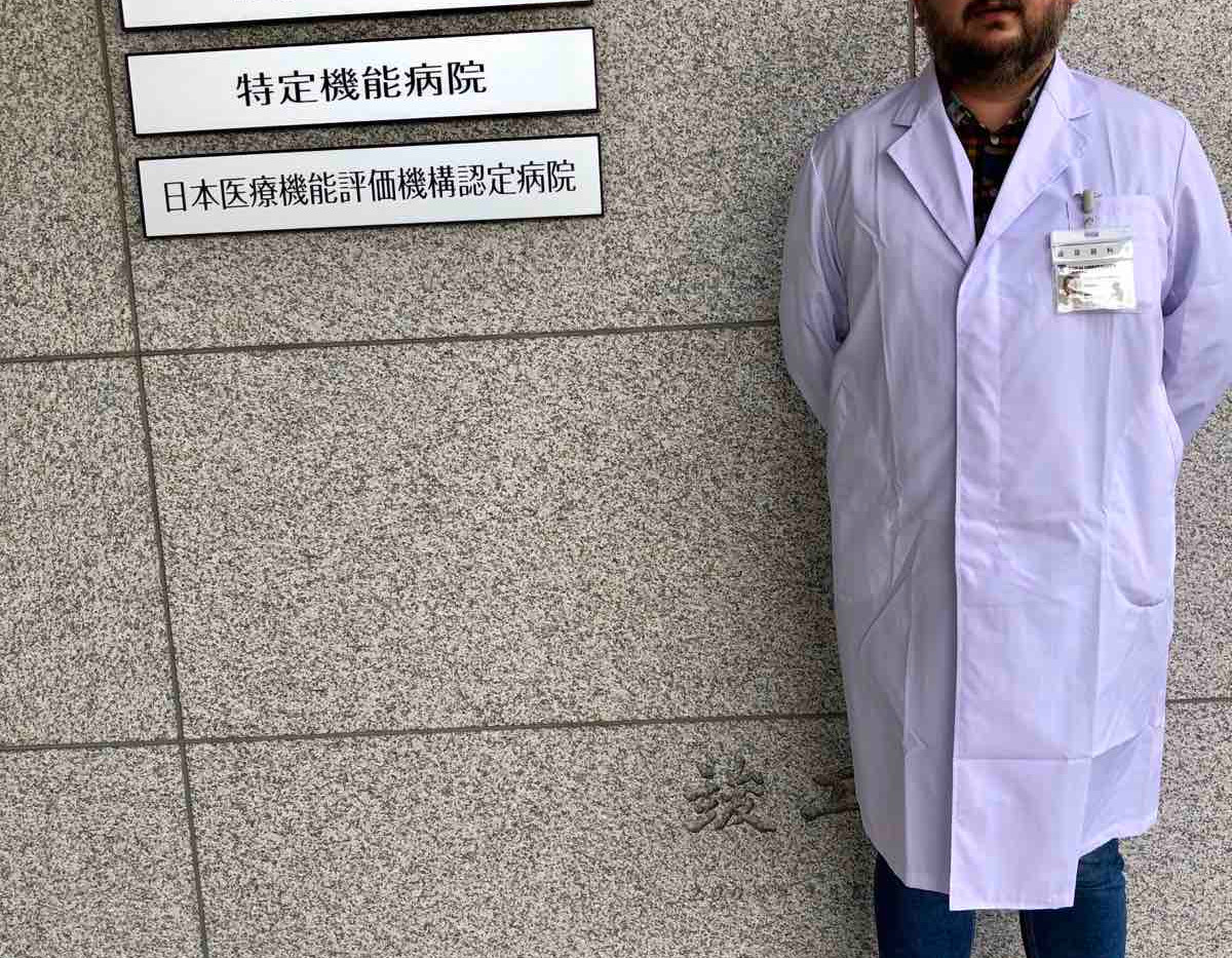 Tokai University Hospital