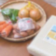 米・生鮮食品