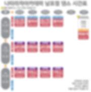 201901_시간표2.jpg