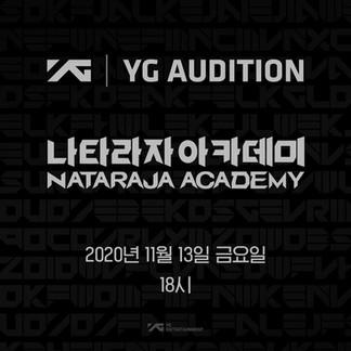 YG 오디션 안내