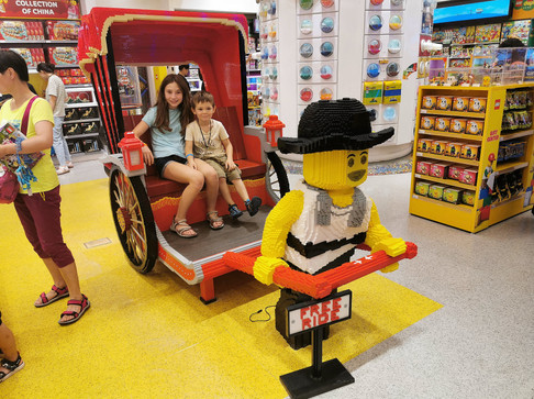 Shanghai, boutique Lego de Nanjing road