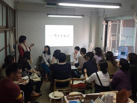 【レポート】ものづくり分野の女性起業家を応援!トークイベント開催