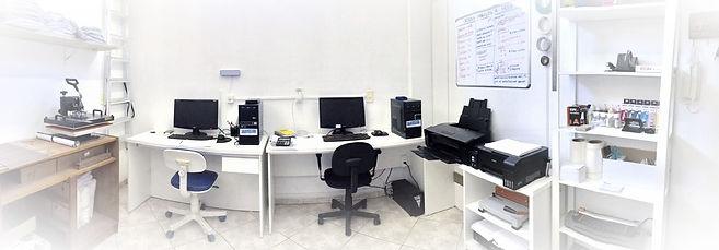 Farol Virtual - Sala de Produção e Arte