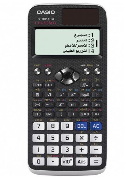 آلة حاسبة - كاسيو - FX-991ARX