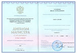 Diploma-1.jpg