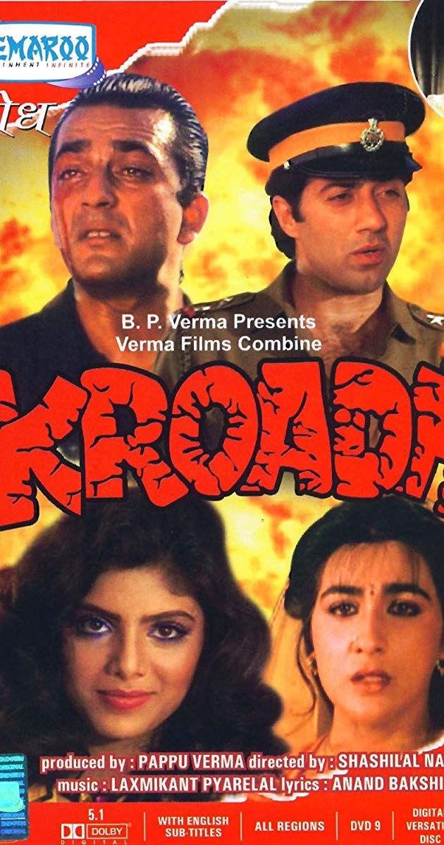 Sadak full movie 1991   sanjay dutt   pooja bhatt   deepak tijori.