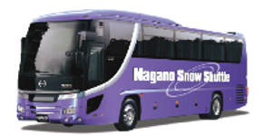Nagno Snow Shuttle